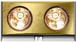 Đèn sưởi nhà tắm Hans K2B-G 2 bóng