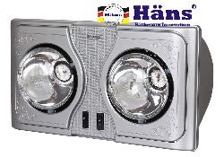 Đèn sưởi 2 bóng – H2B